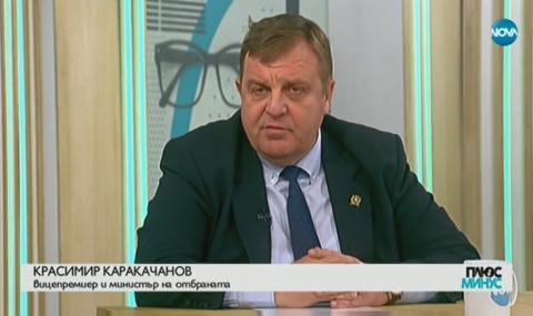 Каракачанов се изследвал за коронавирус