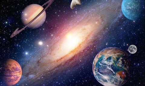 Това е най-далечният известен обект в Слънчевата система
