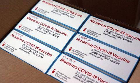 FDA разглежда искане на Moderna за намаляване на бустер дозата на нейната COVID ваксина - 1