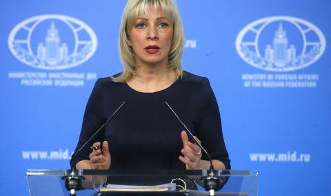 Русия недоволна от Северна Македония и Черна гора