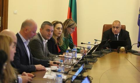 Министерски съвет ще заседава дистанционно