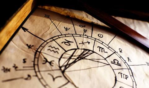 Вашият хороскоп за днес, 18.04.2021 г.