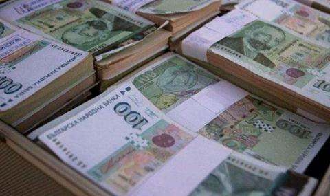 Фискалният резерв се срина под 5.9 млрд. лева