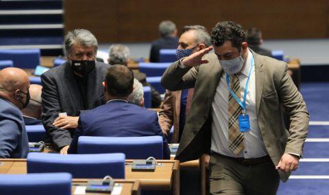 Парламентът увеличи мандата на КЗК – вече е 7-годишен