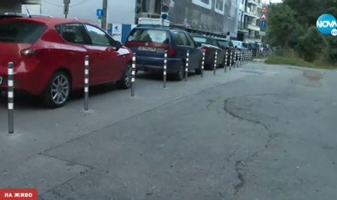 """Блокираха достъпа до """"зелена зона"""" на цял блок в столичен квартал - 1"""