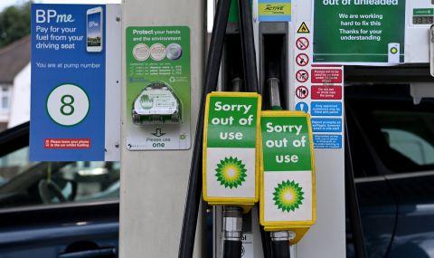 Бензиностанции затварят. Остават без доставки - 1