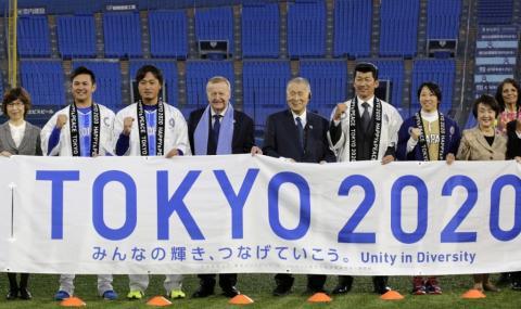 Ето колко милиарда ще коства отлагането на Олимпиадата