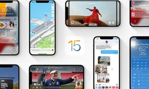 Новият iOS 15 ще бъде достъпен от 20 септември - 1