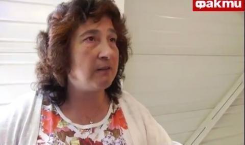 Д-р Десислава Кателиева,