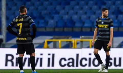 Сампдория осуети плановете на Интер да се качи на върха в Италия