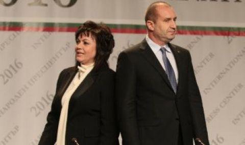 """Нинова ще подкрепи Радев """"с отвращение"""" - 1"""