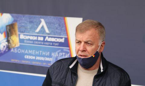 Наско Сираков започва преговори с футболистите на Левски за намаляване на заплатите им