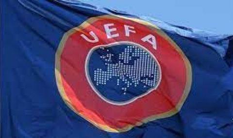 UEFA EURO 2020: УЕФА глоби Англия