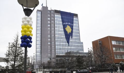 Косово ще търси коалиция