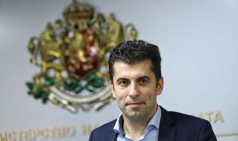 Кирил Петков: От 10 язовира нито един няма строително разрешение. Смятам да уволня и последния член на борда от ДКК - 1