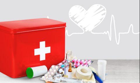 Това са лекарствата, които задължително трябва да имате у дома