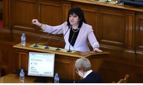 Народното събрание преустанови работата си