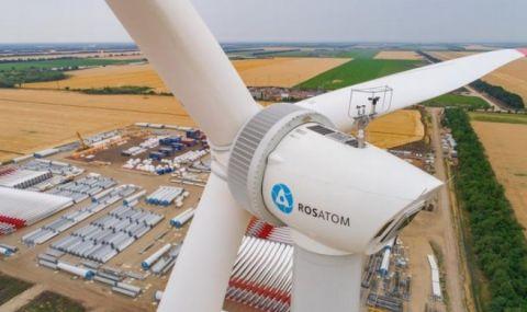 """""""Росатом"""" ще изгражда нова вятърна електроцентрала  - 1"""