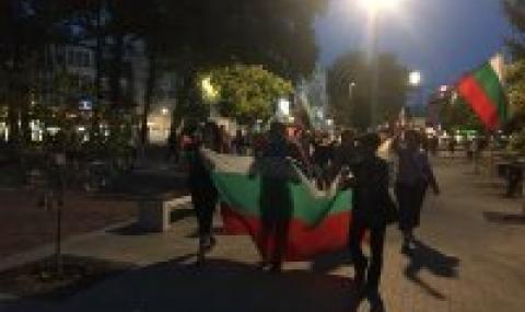 Варна отново излезе на протест
