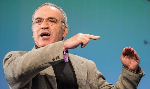 Гари Каспаров: Политиката на Путин унищожи политическата активност в Русия