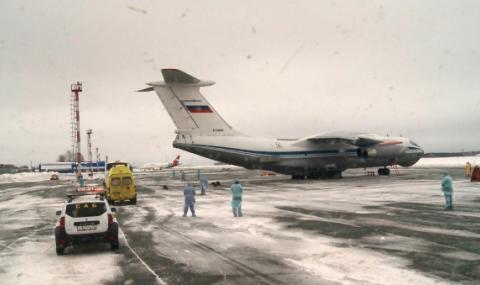 Самолет с драматично кацане в Русия