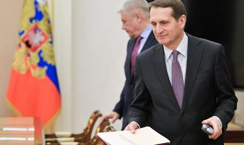 Руски топ разузнавачи на стратегическа мисия