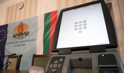 ЦИК: Избралите да гласуват машинно няма да могат да гласуват с хартиена бюлетина