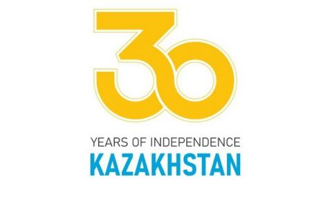 Казахстан - 30 години независимост