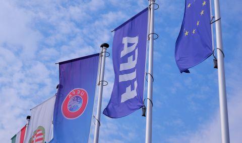 УЕФА и ФИФА са пред сериозен конфликт - 1