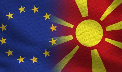Проф. Брунбауер: Северна Македония заслужава да започне преговори с Брюксел - 1