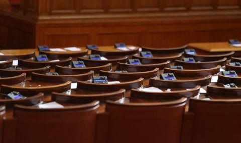 Парламентът прехвърли Бюрото по защита от Гешев към Министерството на правосъдието  - 1