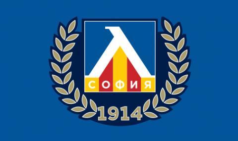 Левски показа годишния финансов отчет за 2019 година