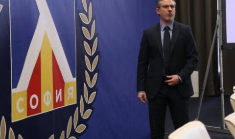 Дълговете на Левски са 16 милиона