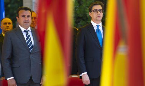 Европа да отвори вратата - 1