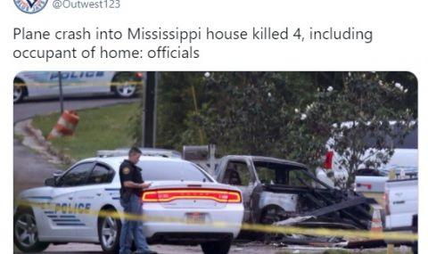 Самолет се разби в къща в Мисисипи, сред жертвите е и 2-годишно дете