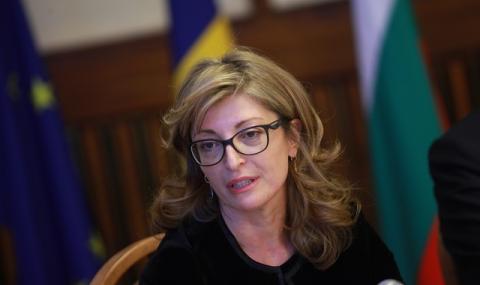 Екатерина Захариева: Не е имало среща с Австралия за Полфрийман