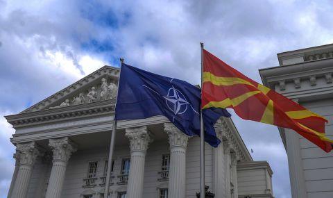 Северна Македония е с твърда позиция