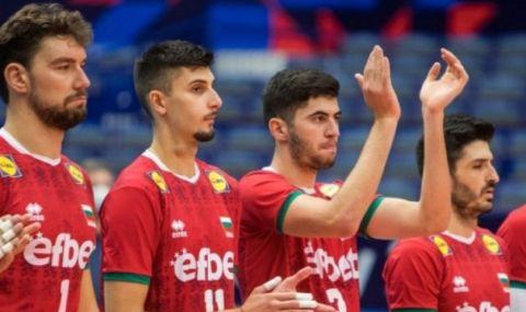 България загуби от Италия с 1:3 на Евроволей 2021 - 1