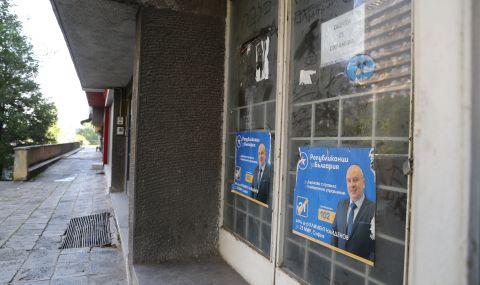 Предизборните плакати трябва да се премахнат от улиците до края на деня