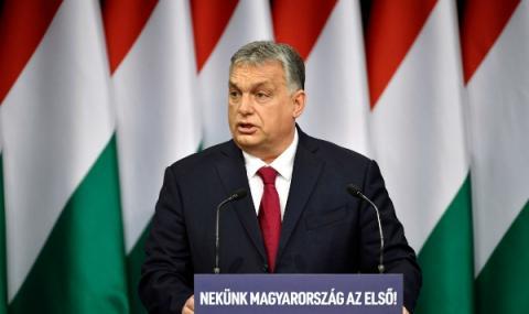 Унгария има най-успешните си 10 години