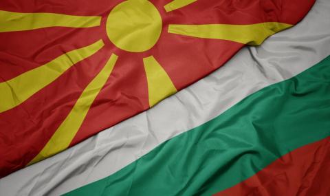 """В Северна Македония обвиняват България във """"фашизъм"""""""