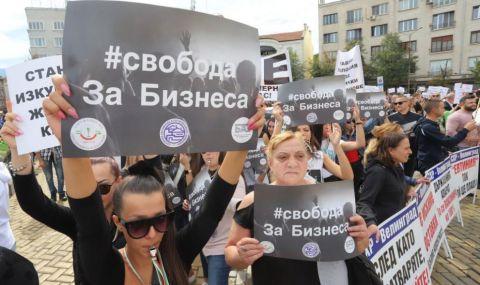 Протестиращи срещу мерките блокираха центъра на София - 1