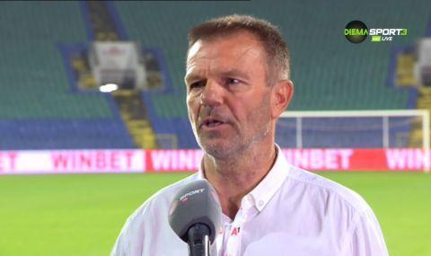 Първо във ФАКТИ: Двама българи са вариант за атаката на ЦСКА - 1