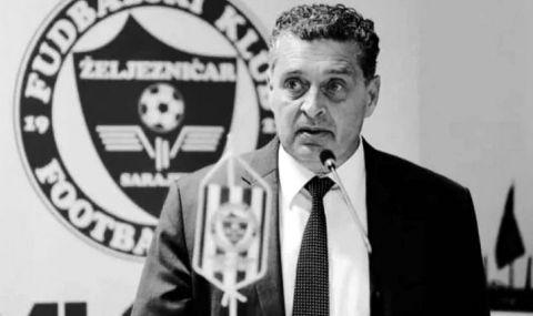 COVID-19 отне живота на президент на клуб от Балканите - 2