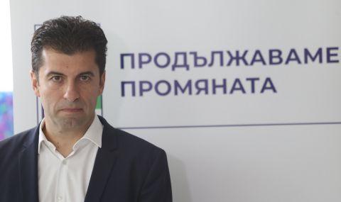 Прокуратурата проверява Кирил Петков заради гражданството му - 1
