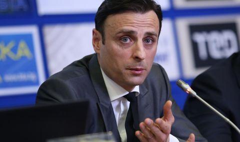 Бербатов след цирка в БФС: Продължаваме с нашата програма, отказване няма