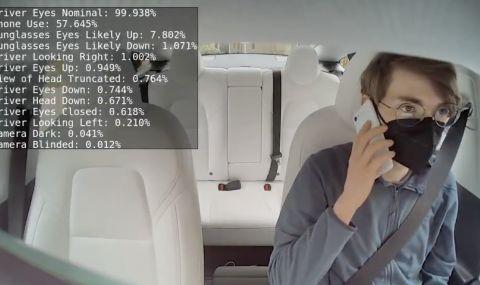 Ето какво следят камерите в интериора на Tesla (ВИДЕО)