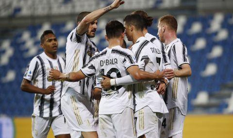 Ювентус с изключително важна победа срещу Сасуоло