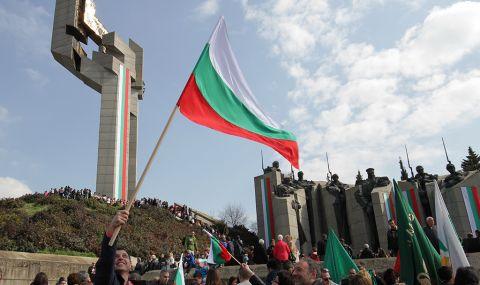 Западът се нуждае от приятелска България