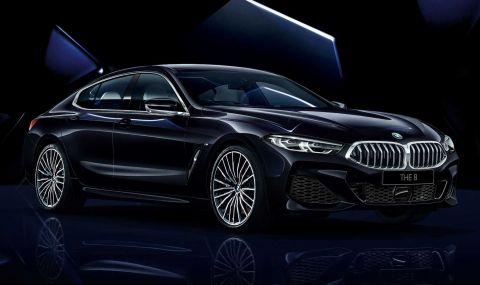 BMW показа колекционерска 8-Series Gran Coupe - 3
